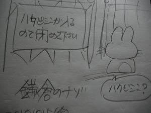 Imgp0107